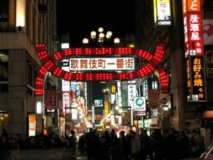 歌舞伎町の画像