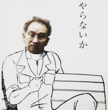 ジャニー喜多川 ホモ