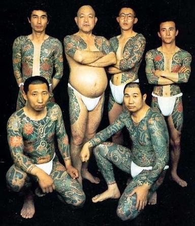 ヤクザ 刺青3