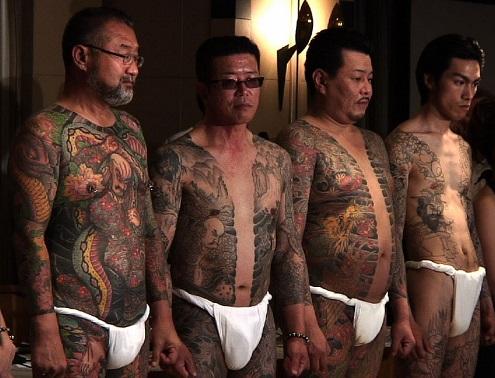 ヤクザ 刺青4
