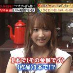 WS000005_mini_mini.jpg