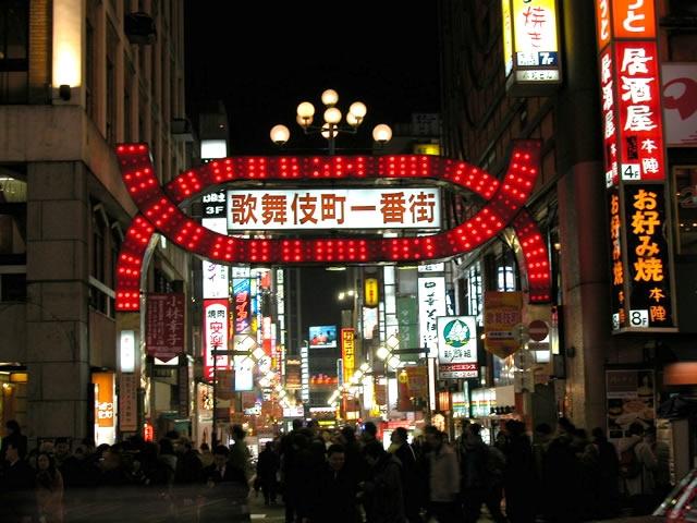 kabukityou.jpg
